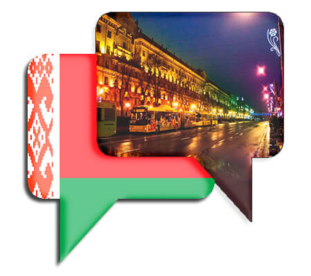 Picture of Belarusian video chat