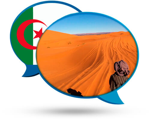 Picture of ChatRoulette Algeria