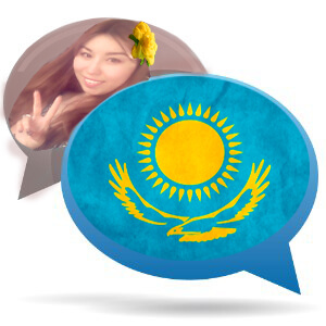 Фото чат Казахстана