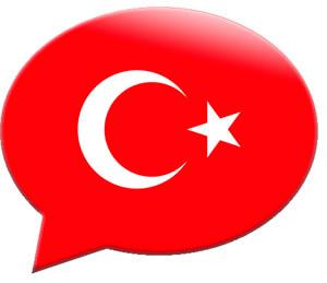الدردشة التركية
