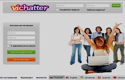 Kostenlose online-dating-sites für kanada ohne abonnement